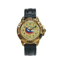 Часы Командирские 439564 Восток