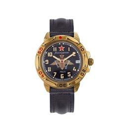Часы Командирские 439631 Восток